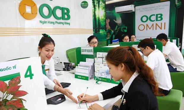 La banque japonaise Aozora compte entrer sur le marche vietnamien hinh anh 1