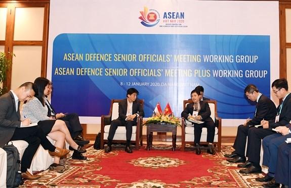 Conferences du groupe de travail des officiels militaires de l'ASEAN a Da Nang hinh anh 1