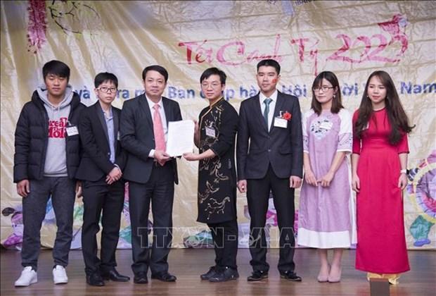 Le comite executif de l'Association des Vietnamiens a Ibaraki voit le jour hinh anh 1