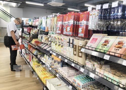 Premier centre commercial specialise dans la vente des produits domestiques japonais a HCM-Ville hinh anh 1