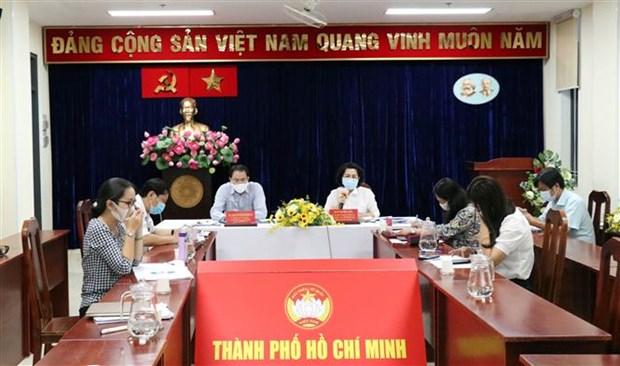 Bilan des travaux du premier trimestre du Front de la Patrie du Vietnam hinh anh 1