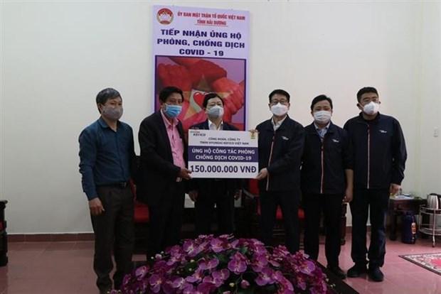 Soutien d'entreprises d'IDE a la lutte contre le COVID-19 au Vietnam hinh anh 1