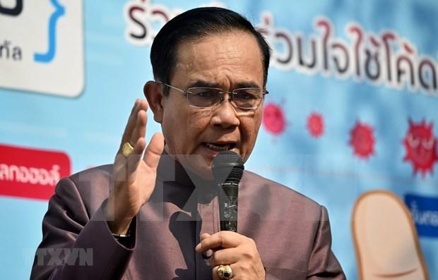 Le Premier ministre thailandais appelle les milliardaires a lutter contre le COVID-19 hinh anh 1