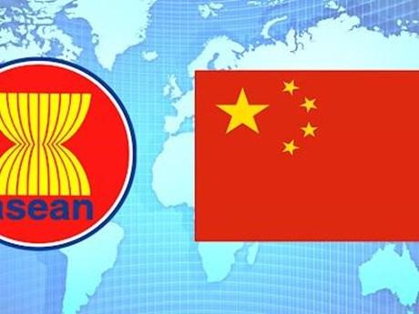 Un concours de creation video celebre l'amitie et la cooperation ASEAN-Chine hinh anh 1