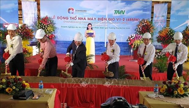 Nouvelle centrale eolienne de 48 MWp mise en chantier a Tra Vinh hinh anh 1