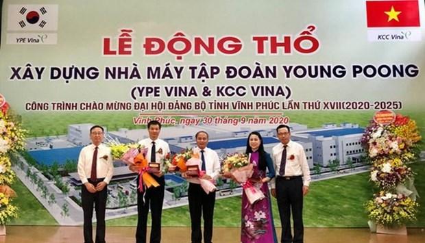 Vinh Phuc: mise en chantier d'une usine de fabrication de composants electroniques hinh anh 1