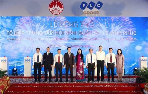 Lancement des travaux du centre des congres internationaux FLC Vinh Phuc hinh anh 1