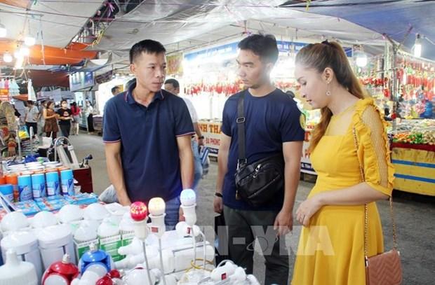 Foire de promotion du commerce 2020 a Ho Chi Minh-Ville hinh anh 1