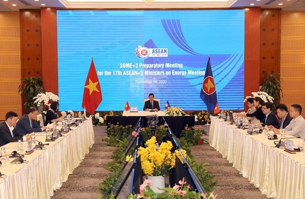 ASEAN 2020 : cooperation energetique au sein de l'ASEAN +3 hinh anh 1