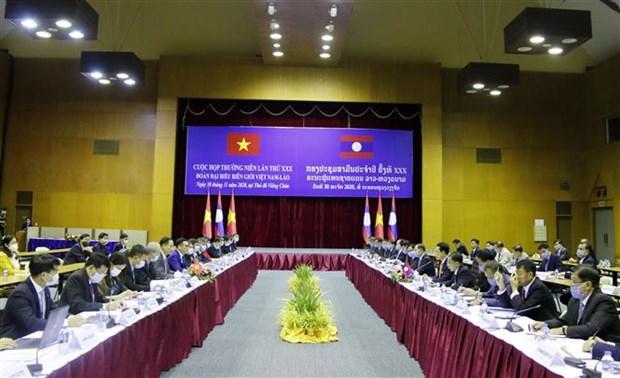 Reunion annuelle sur la frontiere Vietnam - Laos a Vientiane hinh anh 1