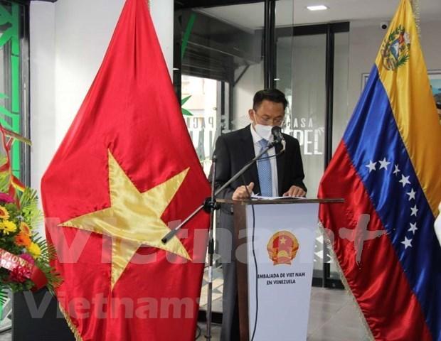 Celebration des 31 ans des relations diplomatiques Vietnam-Venezuela hinh anh 1