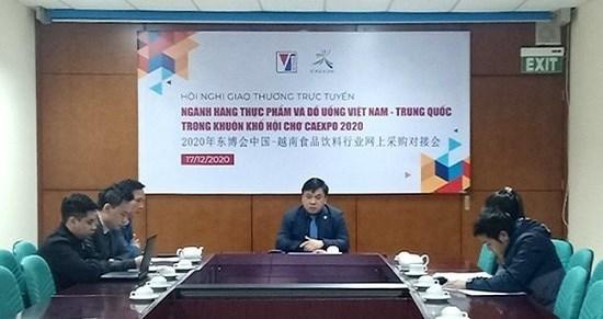 Promouvoir la cooperation commerciale Vietnam-Chine hinh anh 1