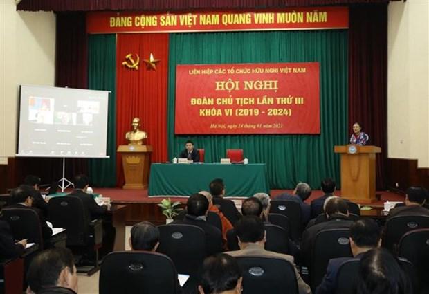 Renforcer les activites de paix, de solidarite et d'amitie hinh anh 2