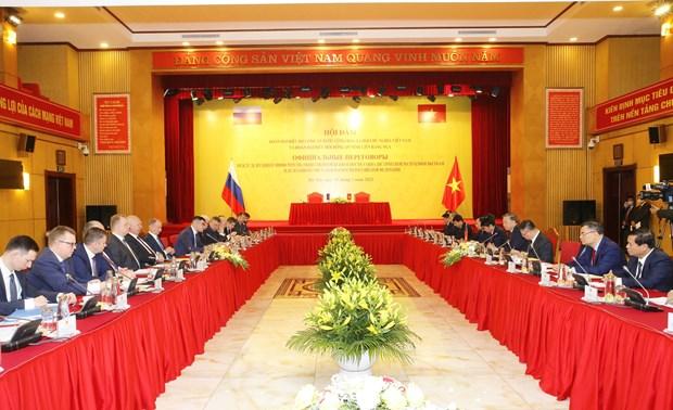 Cooperation Vietnam-Russie pour assurer la securite humaine au milieu du COVID-19 hinh anh 2