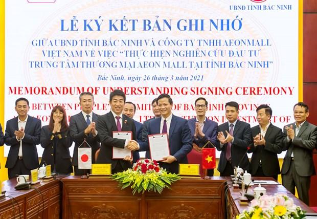 Aeon Mall envisage de construire un centre commercial a Bac Ninh hinh anh 1