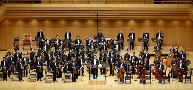 Concert symphonique pour celebrer le 46e anniversaire de la liberation du Sud hinh anh 1