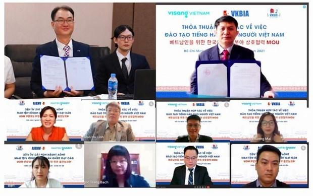 Le Vietnam et la Republique de Coree renforcent la cooperation dans l'education et la formation hinh anh 1