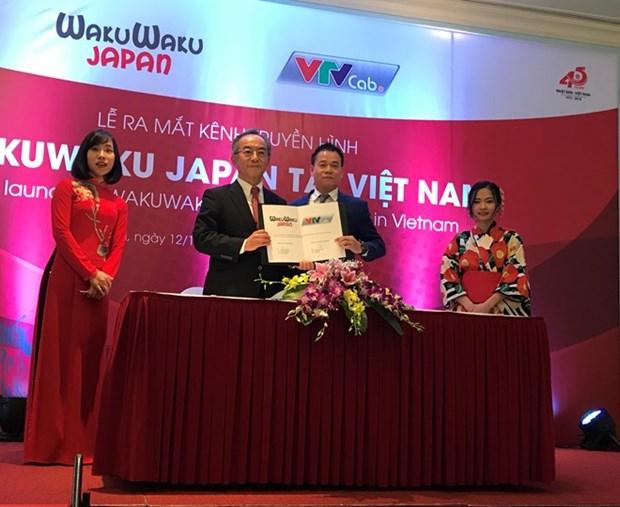 La chaine de tele Wakuwaku Japan est presente au Vietnam hinh anh 1