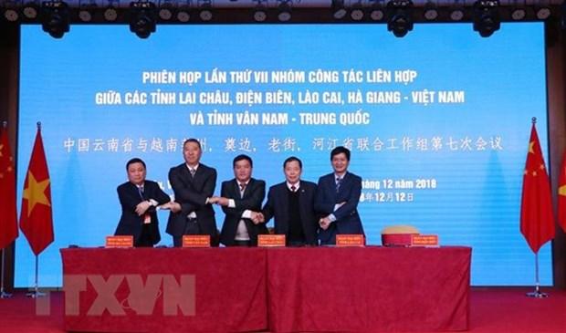 Renforcement de la cooperation decentralisee Vietnam-Chine hinh anh 1