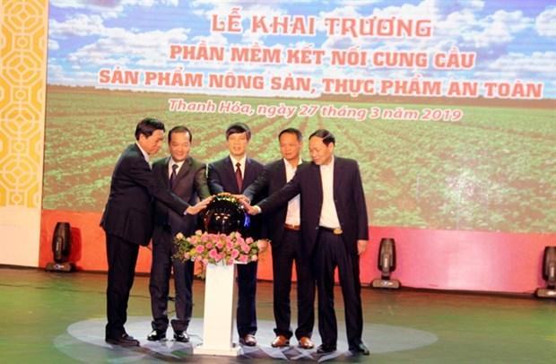 Thanh Hoa met en ligne un site web pour la securite sanitaire des aliments hinh anh 1