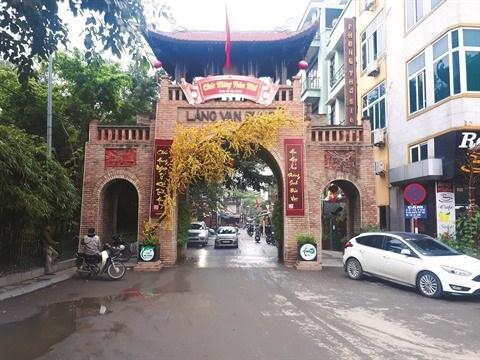 A Hanoi, le plus ancien village de la soie reste authentique hinh anh 2