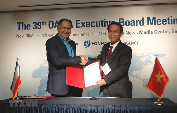 Presse : la VNA contribue activement a la realisation des objectifs de l'OANA hinh anh 1
