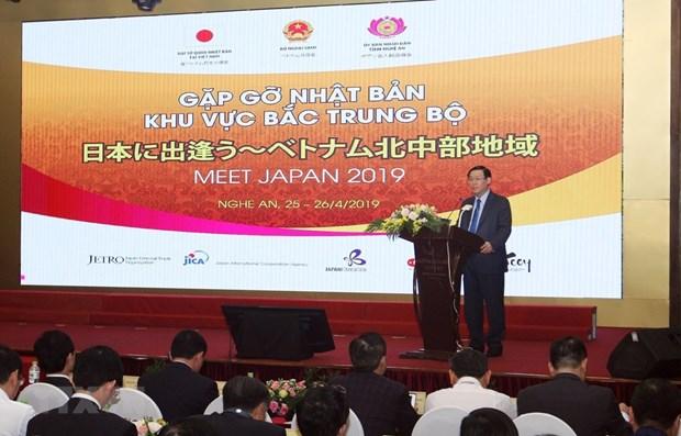Le Vietnam est pret a creer des conditions propices aux entreprises japonaises hinh anh 1