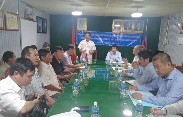 Assistance aux personnes d'origine vietnamienne au Cambodge hinh anh 1