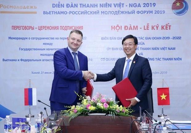 Ouverture d'un forum de jeunesse Vietnam-Russie a Hanoi hinh anh 1