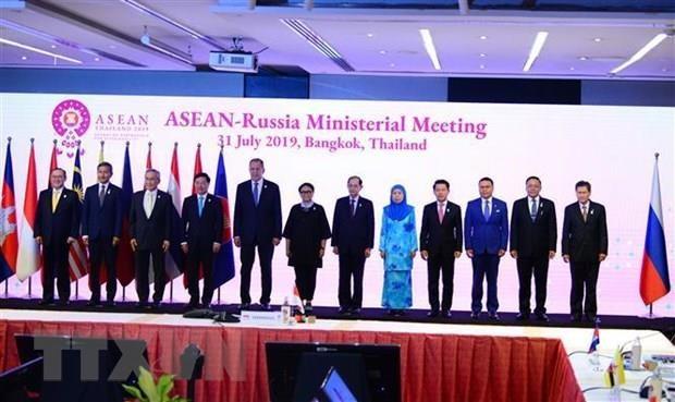 ASEAN : le Vietnam participe a plusieurs conferences en Thailande hinh anh 1