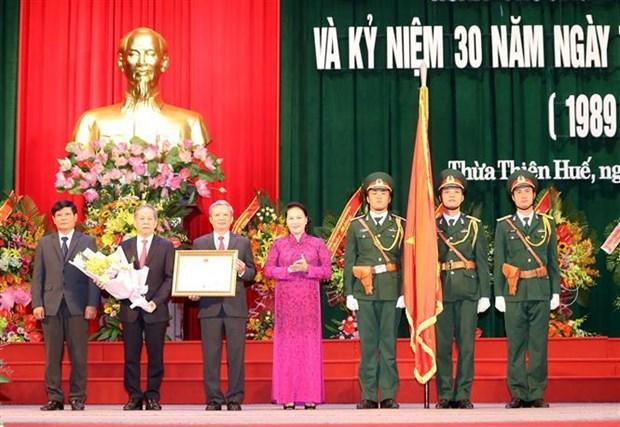 La province de Thua Thien-Hue fete le 30e anniversaire de son retablissement hinh anh 1