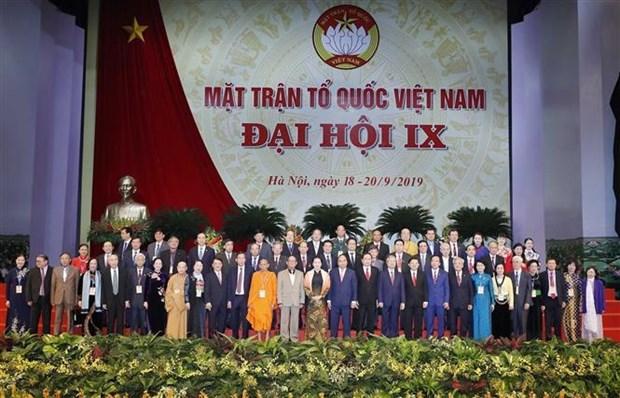 PM : le FPV devrait participer plus profondement a la lutte contre les phenomenes negatifs hinh anh 1