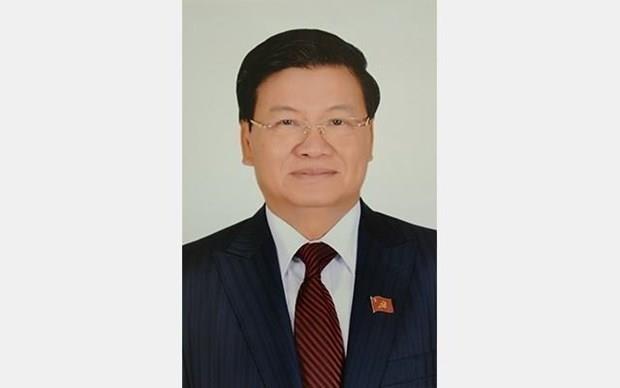 Le Premier ministre laotien en visite officielle au Vietnam hinh anh 1