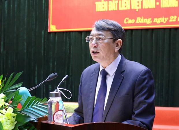 Cao Bang organise une conference-bilan concernant la frontiere terrestre Vietnam-Chine hinh anh 1