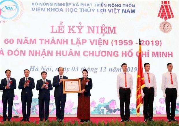 L'Academie des ressources en eau fete ses 60 ans hinh anh 1