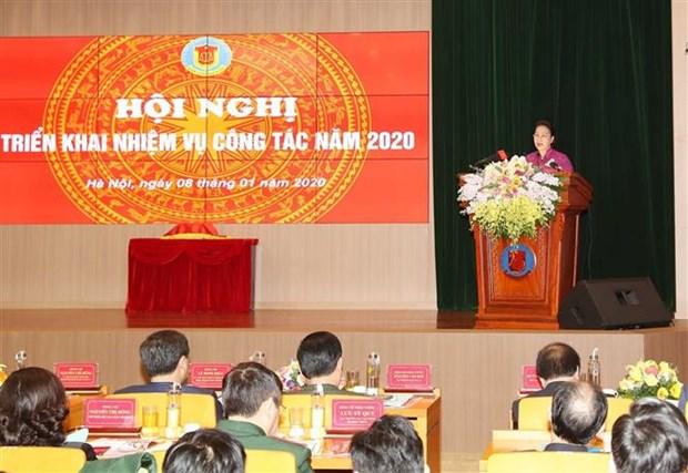 La presidente de l'AN assiste a une conference sur le travail de l'Audit d'Etat en 2020 hinh anh 1