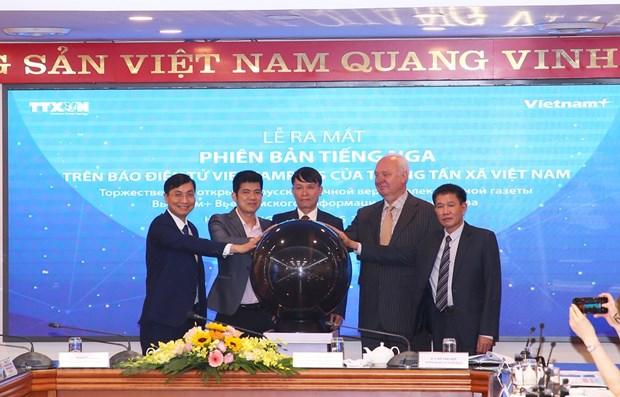 Le journal en ligne VietnamPlus presente sa version en russe hinh anh 1
