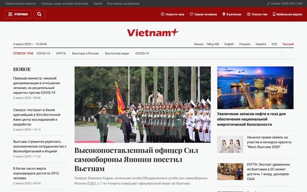 Le journal en ligne VietnamPlus presente sa version en russe hinh anh 2