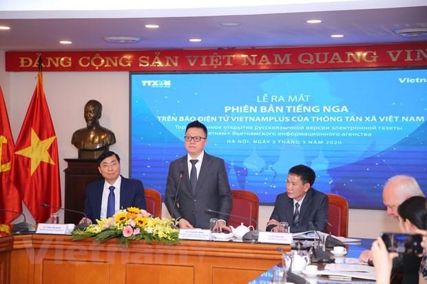 Le journal en ligne VietnamPlus presente sa version en russe hinh anh 3