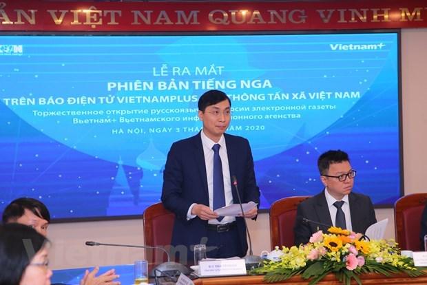 Le journal en ligne VietnamPlus presente sa version en russe hinh anh 5