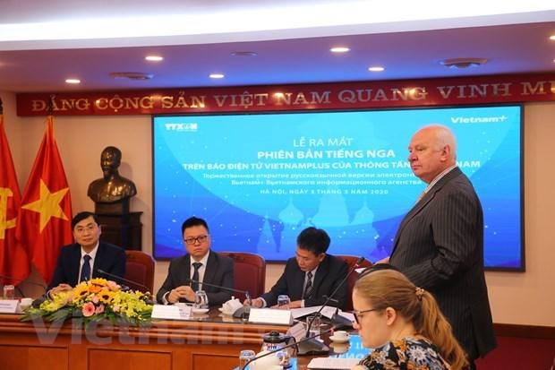 Le journal en ligne VietnamPlus presente sa version en russe hinh anh 4