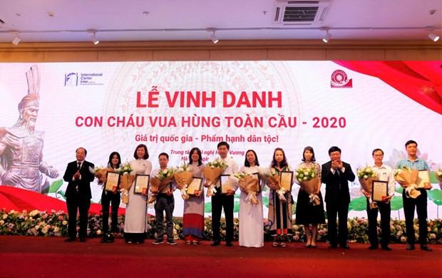 Remise des prix de la Journee mondiale de commemoration des fondateurs du Vietnam 2020 hinh anh 1