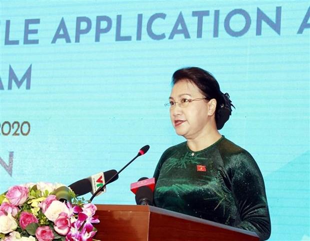 Presentation du portail et de l'application mobile de l'AIPA 2020 hinh anh 2