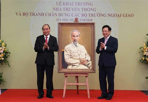 Le secteur diplomatique appele a developper fortement ses acquis hinh anh 1