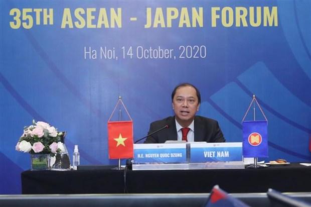 Renforcement des relations entre l'ASEAN et le Japon hinh anh 1