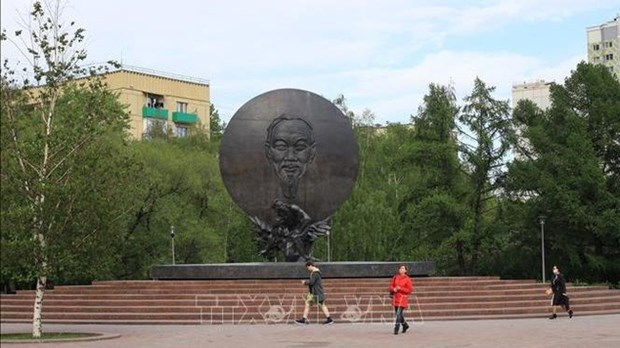 Histoires du President Ho Chi Minh en Russie hinh anh 1