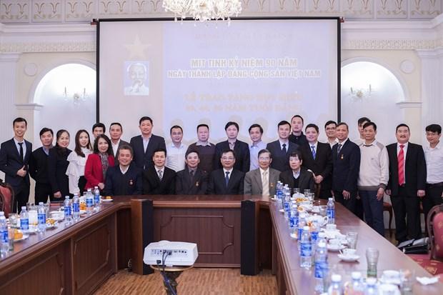 Les 90 ans du Parti communiste du Vietnam celebres en Ukraine et au Japon hinh anh 1