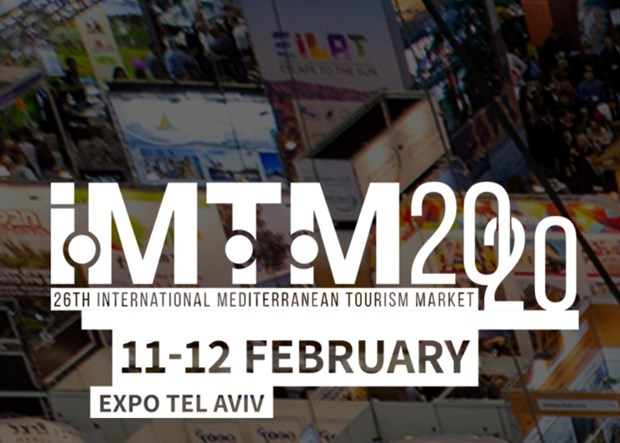 Le Vietnam au 25e Salon international du tourisme mediterraneen en Israel hinh anh 1
