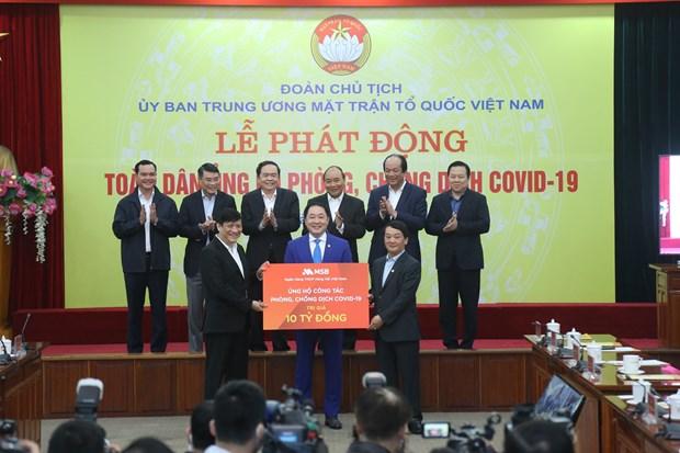 COVID-19 : Agribank fait un don de 10 milliards de dongs pour appuyer la lutte contre l'epidemie hinh anh 1