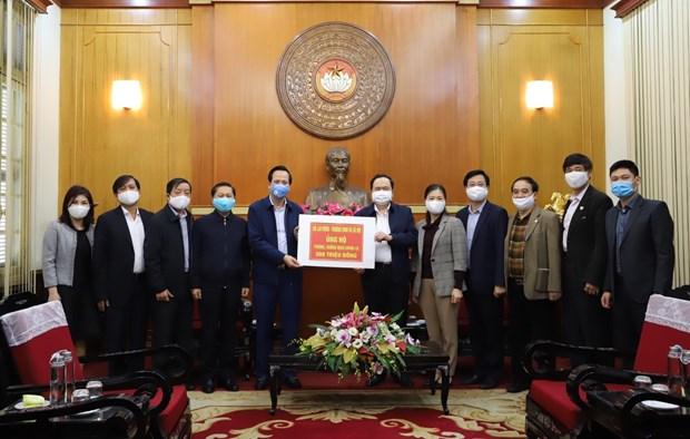 Le don au FPV pour la lutte contre le COVID-19 depasse 36 millions de dollars hinh anh 1
